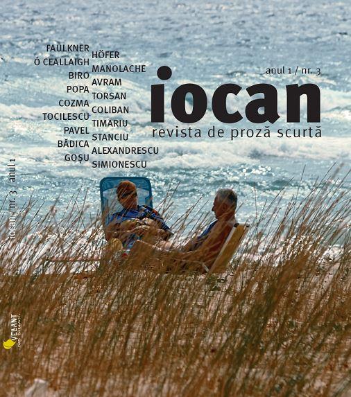 Iocan - revista de proza scurta anul 1 / nr. 3