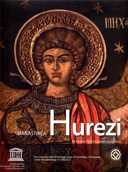 Manastirea Hurezi / Monastery of Horezu